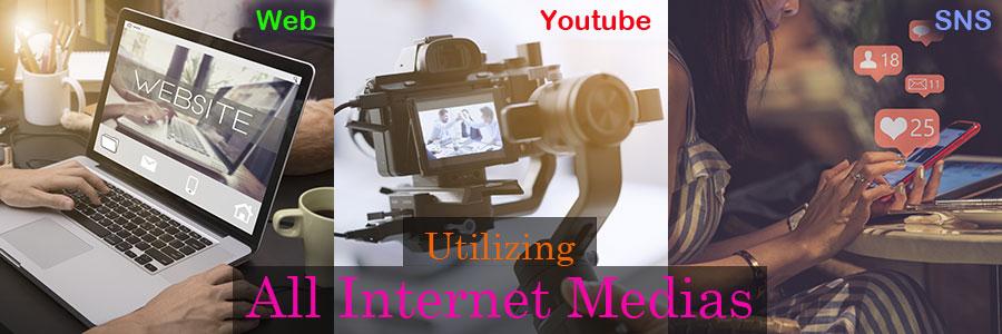 All Internet Medias